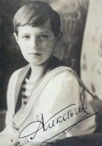 Alexis-Romanov